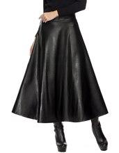 Winter Pu Leather Skirt Women Maxi Long Skirts Womens High Waist Slim Autumn Vintage Pleated Black Xl Xxl