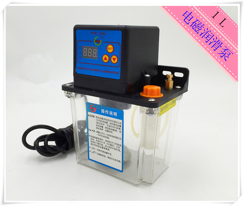 1L 220V electric auto gear lubrication oil pump lubricator oiler for centralized lubrication system CNC machine