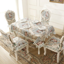 Новое поступление высокое качество скатерть кружевная скатерть обеденный стол крышка для кухни домашний Декор Бесплатная доставка