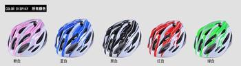 Casco de Bicicleta MTB, Casco de Bicicleta, Casco de Bicicleta Para Bicicleta,...