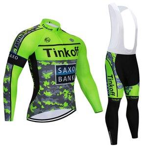 Image 3 - 9D Silikon! Tinkoff langarm radfahren jersey hosen fahrrad sport radfahren herbst tragen kleidung set Ropa Ciclismo