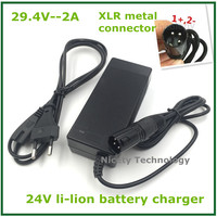 29 4V2A Electric Bike Lithium Battery Charger For 7series 24V Lithium Battery Pack XLRM Socket Connector