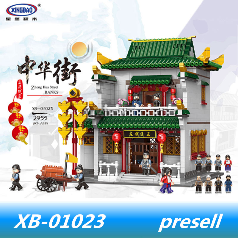 XINGBAO 01023 2955Pcs Chinese Building Series The Old-Style Bank Set lepin Building Blocks Brick Kid Toy Birthday Christmas Gift xingbao 01102 new zhong hua street series the teahouse library cloth house wangjiang tower set building blocks brick christmas