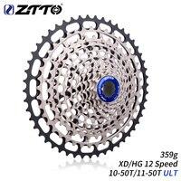 ZTTO конечной MTB 12 скоростная кассета 10 50 T 11 50 т в сутки ULT XD кассеты 12 Скорость Совместимость HG концентратор для GX Орел M9100 горный велосипед