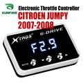 Auto Elektronische Drossel Controller Racing Gaspedal Potent Booster Für CITROEN DS5 2011-2019 Tuning Teile Zubehör