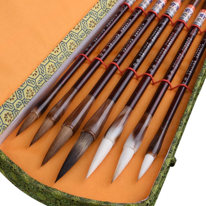 7pcs/set Chinese Calligraphy Brush Pen Stone Badger Multiple Hairs Landscape Watercolor Painting Brushes Gift Set