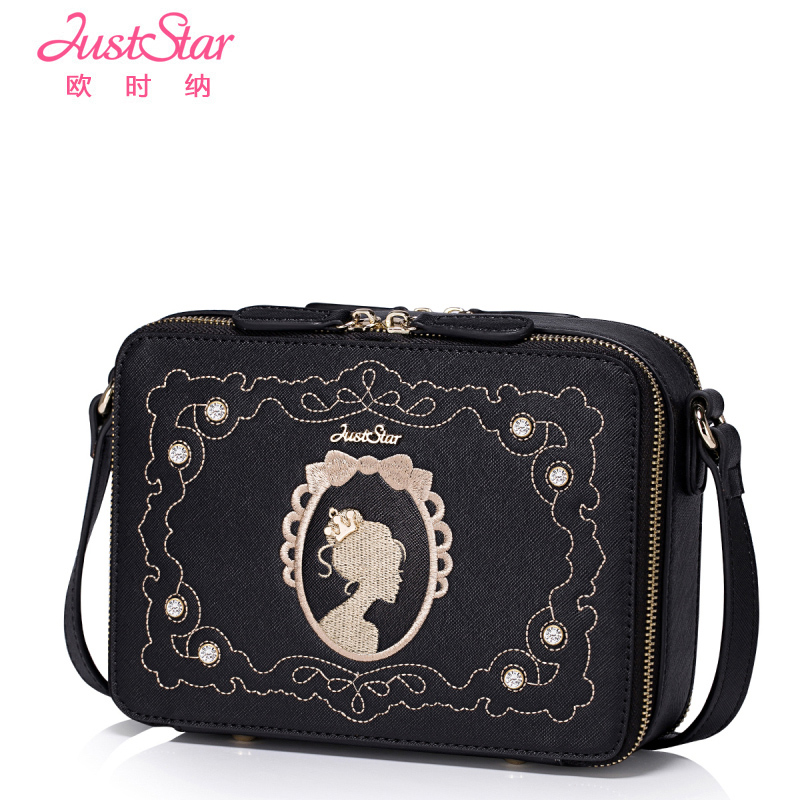 JUST STAR brand fashion women bag pu leather small crossbody shoulder messenger bags just star fashion women bag pu leather lady small handbag shoulder bags printed crossbody messenger bag