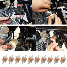 """10x 4/25"""" 4mm Hose Motorcycle Scooter Gasoline Filter Clear Inline Gas Fuel New"""