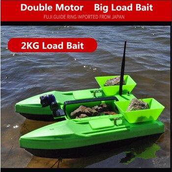 Лодка с тремя каютами, беспроводной пульт дистанционного управления, 500 м, 2 кг, нагрузка подшипника, для рыбалки