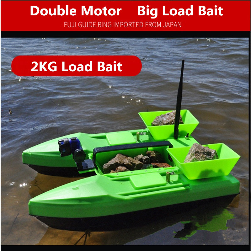 Three Cabin Bait Boat Wireless remote control 500M 2kg load-bearing profession for fishing