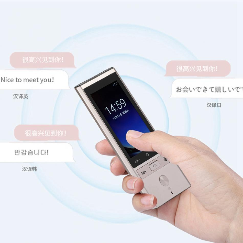 Multi Language Portable Smart Voice Language Translator Supports 107 Languages with Quad Core High Speed CPU 18