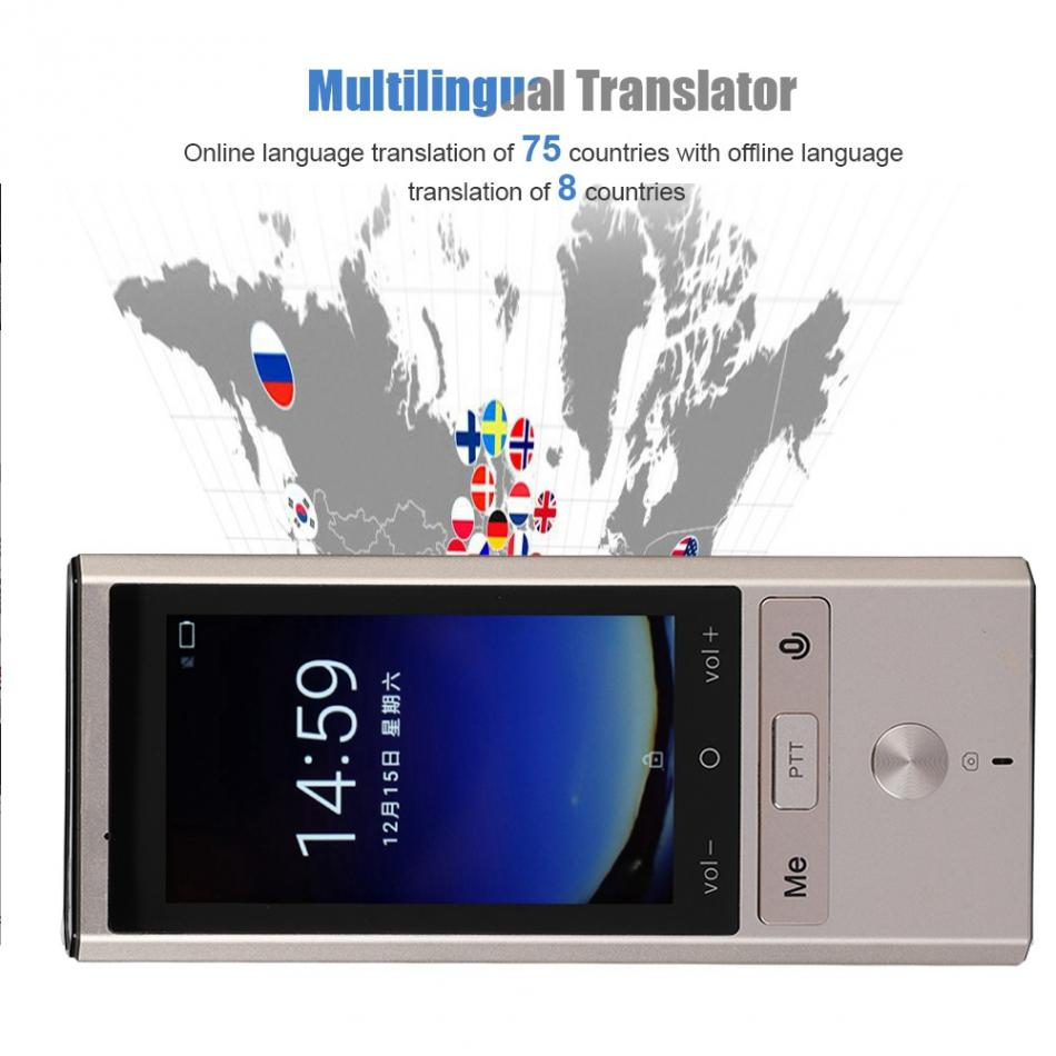 Multi Language Portable Smart Voice Language Translator Supports 107 Languages with Quad Core High Speed CPU 20