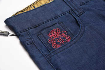 Billionaire jeans men launching commerce comfort embroidery designed male trouser free shipping Small one size