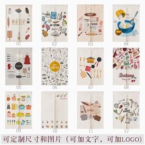 Image 3 - Japanse Restaurant Keuken Decor Linnen Deur Gordijn Noren Slaapkamer Gordijnen Huis Ingang Decoratie Aanpasbare Gordijn