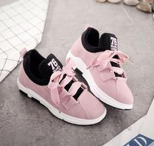 Alluring Spring/Autumn Leather Sneakers For Women