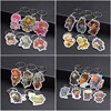 2017 Crazy Party 24 Roles In All OW Keychain Mercy Genji Tracer 24pcs Lot Key Chain