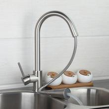 Никель матовый Кухонные смесители вытащить спрей крана с 2 водный путь судно раковины смесители