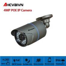 AHCVBIVN RJ-45 4MP PoE IP Camera HD AHD Indoor Outdoor Waterproof Infrared Night Vision Security Video Surveillance