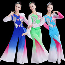 Chinese style Hanfu classical dance costumes female national dance fan dance costume Yangko clothing dance costume цена и фото