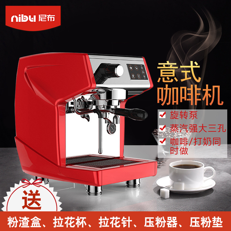 ALDXC22-3200,Italian coffee machine commercial semi-automatic pump steam coffee espresso coffee shop equipment free shipping the espresso machine use commercial semi automatic instant steam double charged coffee machine