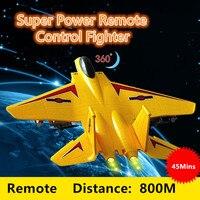 큰 규모의 원격 제어 전투기 F-15 EPO 원격 제어 항공기 모델 장난감 높은 원격 제어 거리 rc 장난감 최고의 선물