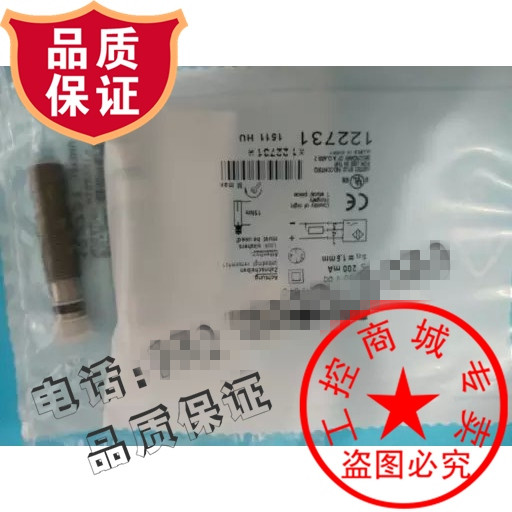 Original new 100 hot spot proximity switch BES516-300-S249-S4-D quality assurance