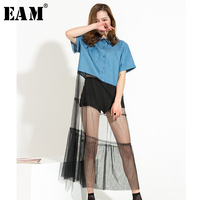 EAM 2018 New Spring Summer Fashion Tide Personality Split Joint Black Gauze Elegant Denim Dress
