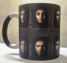 Juego De Tronos tazas taza morphing desapareciendo impreso tazas de transformación de calor novedad que cambia de color tazas de té de porcelana