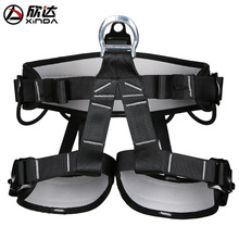 XINDA brand waist protection Harness Bust Seat Belt Outdoor Rescue Rock Climbing Rappelling Equipment Seat Belt accessories professional full body 5 point safety harness seat sitting bust belt rock climbing rescue fall arrest protection gear equipment