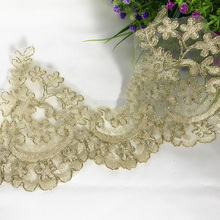 2-5Yards Vintage Embroidered Lace Trim Golden Ribbon Wedding Applique Venise Sashes Accessories DIY Sewing Craft