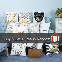 Gold Printed Cushion Pillow Covers