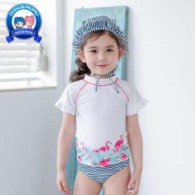 女の子フラミンゴ韓国スタイルの 3 点セット夏の子供水着ビーチウエアラッシュガード & 水泳子犬を設定赤ちゃん