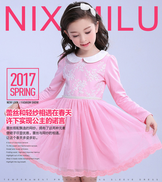 children lace costumes infant girl party dress princess baby clothes ...