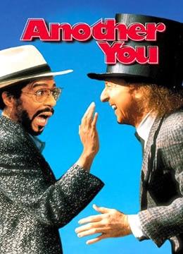 《骗徒宝一对》1991年美国喜剧,犯罪电影在线观看