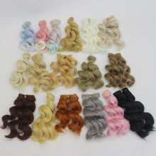 Doll wig short 15cm*100cm Doll Hair Diy Tresses for 1/6 1/4 1/3 BJD Handmade SD Russian Handmade Dolls Accessories