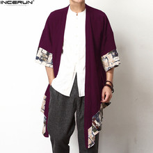 Chinese Retro Trench Coat Men Cardigan Hiphop Wide-Waisted Floral Three Quarter Open Stitch Jackets Loose Cloak S-5XL Oversized
