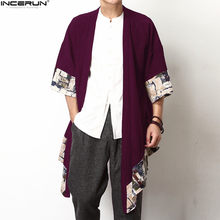 Chinese Retro Trench Coat Men Cardigan Hiphop Wide-Waisted Floral Three Quarter Open Stitch Jackets Loose Cloak S-5XL Oversized(China)