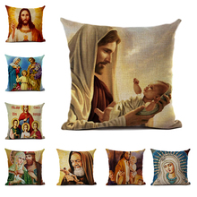 Christian Believer Linen/peach Leather Cushion Cover Jesus Saves The World Pattern Print Home Faith Decoration