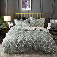 Hot! Geometric King Comforter Bedding Set Bed Linen Set Grey Black Duvet Cover Sets Queen Bedding Sets With Pillowcase DA01#(China)