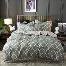 Super, super! Parure de lit géométrique, gris et noir, housse de couette, pour lit Queen size et taies doreillers DA01 #