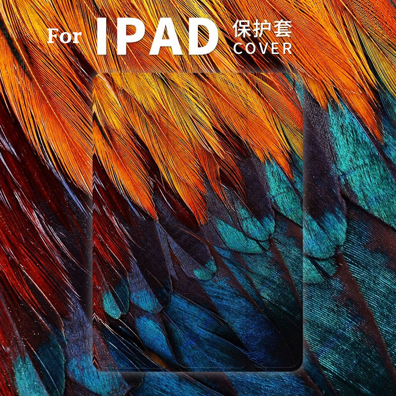 Maple leaves Magnet PU Leather Case Flip Cover For iPad Pro 9.7 10.5 Air Air2 Mini 1 2 3 4 Tablet Case For New ipad 9.7 2017 personal magnet pu leather case flip cover for ipad pro 9 7 10 5 air air2 mini 1 2 3 4 tablet case for new ipad 9 7 2017 a1822
