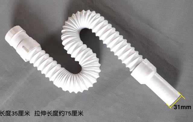 Badkamer Wastafel Afvoer : Kichen of badkamer wastafel afvoer onderdelen plastic sanitair