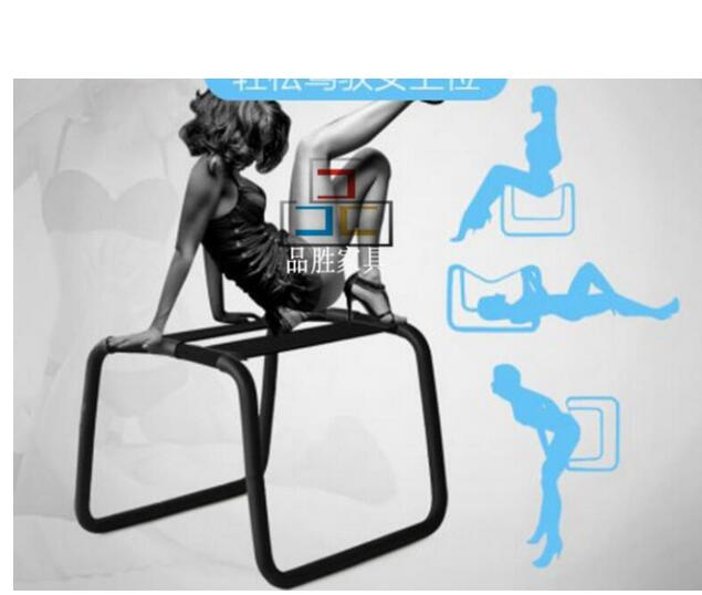 Aliexpress.com : Buy Good elasticity Sex Stool Sex chair Lovers chairs Sex  Furnitures Adult sex toy from Reliable Office Chairs suppliers on Jannie