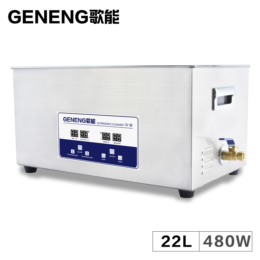 Ultra sonic Cleaner Bath 22L Timer Device board Oil Engine Parts Lab Molds Rust Degreasing Hardware Tanks Ultrasound Injectors