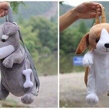 Подарок для ребенка 1 шт. 30 см мультфильм Чихуахуа Шнауцер желтой собаки для мальчиков плюшевые рюкзаки студенты сумка портфель для девочек игрушка
