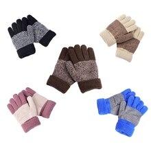 Zimní dětské rukavice 4-10 let