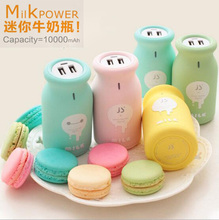 Universal Fashion Lovely Cute Cartoon Milk Bottle Power Bank 10000mAh 18650 Portable External Battery Pack Chargeing with gifts