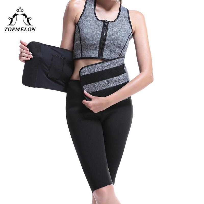 TOPMELON Sauna Tops Shapewear Neoprene Belly Slimming Sheath Belt Body Shaper Corset Sweat Sleeveless Zipper Work Out Vest