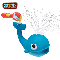 Baby swimming pool accessories, swimming pool accessories bath toys, swimming pool electric whale spray gift box