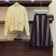 Autumn Winter Women Hole Design Collar Knitted Tops Sweater+ Mesh Skirt 2 pcs sets